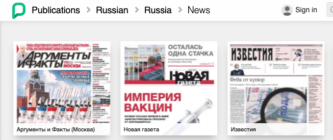 screenshot showing a sample of Russian news sources in PressReader