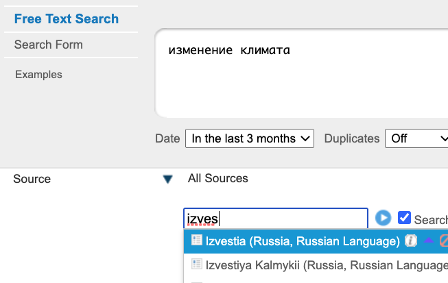 screenshot of factiva search screen showing a keyword search in Russian Cyrillic with a specific news source selected