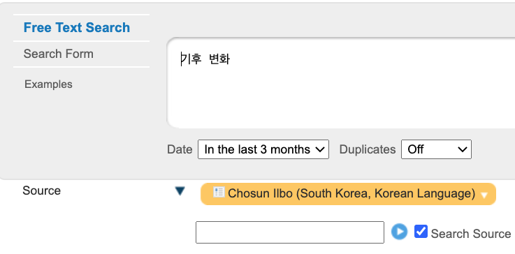 screen shot from Factiva showing keyword search in Korean and with a specific news source chosen