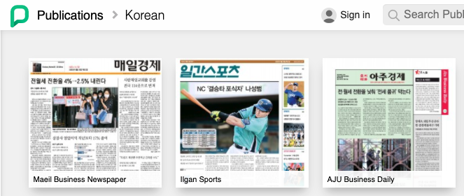 showing some of the Korean language publications in PressReader