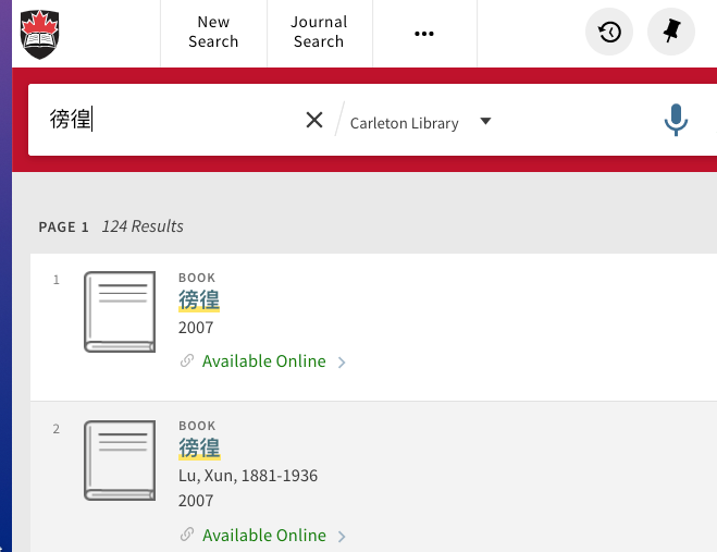 showing an example of a search in Omni using Chinese characters