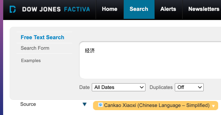 Screenshot showing search in Factiva using Chinese(simplified) characters